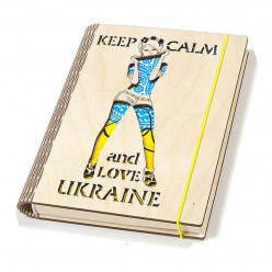 "Ежедневник 270040 ""Keep Calm and love Ukraine"""